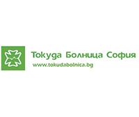 Tokuda Hospital